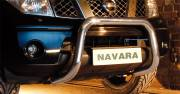 Nissan Navara D40 Type U 70 mm CE Approved