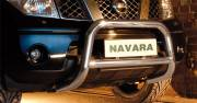 Nissan Navara D40 Type U 70 mm with crossbar CE Approved