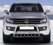 VW Amarok EU Low Bar with cross bar and axle bar