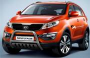 Kia Sportage 2010 Type U 70 mm with crossbar & axcle plate CE Appr.